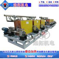 远拓机电 钢坯提温补温炉/钢坯二次加热设备 专业的感应加热设备
