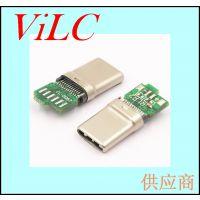 TYPE C公头-拉伸式带板USB 3.1公座-10焊点 PCB数据板