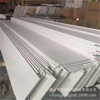 晋中氟碳铝单板吊顶价格优惠 外墙铝单板安装方法