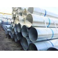供水镀锌管- 润豪钢管生产-镇江镀锌管