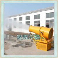 JH-B90抑尘降尘治理防污染技术锦辉雾炮机做法