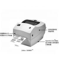 GK888t 斑马桌面实惠型打印机