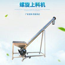 江西螺旋输送机-螺旋输送机经销-华之翼机械(优质商家)