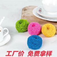【工厂价】彩色清洁球 不伤涂层电饭煲专用 厨房去污清洁刷