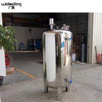 海南屯昌县304不锈钢压力无菌水箱,食品级调和油储存罐 广旗牌