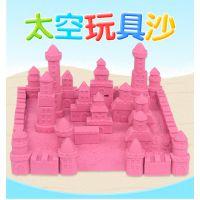 4斤装儿童玩具沙 太空粘土套装 送沙盘动力月亮彩泥海沙 火星沙