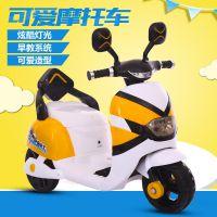 电动车厂家直销2017新款儿童电动摩托车 三轮摩托车儿童电