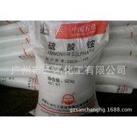 硫酸铵 厂家代理 鹰王牌 硫酸铵 广东总代理
