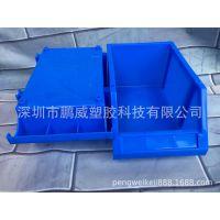 供应上海物料盒 组立式塑胶斜口盒 深圳光明物料背挂式斜口零件盒