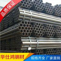 专业供应DN21 26 33 48 60 76热轧焊接管Q235焊接钢管6米现货批发