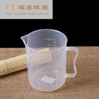 烘焙称量工具 带刻度PVC塑料量杯500ml 透明容量杯称液体奶茶毫升