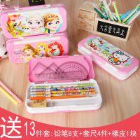 韩国创意多功能文具盒女孩铅笔盒白雪公主1-3年级4儿童三层小学生