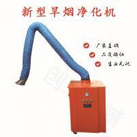 环评焊烟机 旱烟净化器焊接烟雾净化器工业废气净化器 移动焊烟机