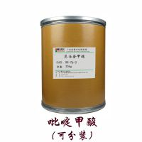厂家尼泊金甲酯(对羟基苯甲酸甲酯)化妆品防腐防霉抗菌剂