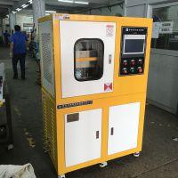 质量优质小型化工成型机 试验型电加热平板硫化机供应商