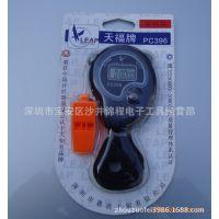 天福PC396秒表计时器 6位电子运动跑表跑步码表 送口哨 保证正宗