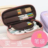 JSH2018新品韩国简约女生小清新可爱初中学生笔袋女大容量文具盒
