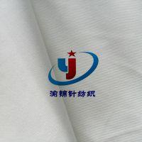 厂家供应 各种规格双面布 30D防水平布 可复合 时装里布面料