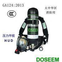 道雄CCCF空气呼吸器 RHZK6.8