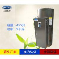厂家销售新宁热水器N=455L V= 9kw 热水炉