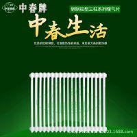 供应河北冀州优质低碳钢制三柱GZ306暖气片外表喷塑美观中春暖通品牌
