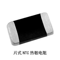 sunlord顺络电感一级代理商WPN201610MR68MT晟龙迅科技