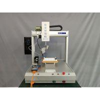自动焊锡机 四轴自动焊锡机 焊锡机机器人 全自动点焊机