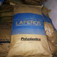 阻燃LCP 日本宝理 E473I BK210P 抗翘曲 耐高温原料 矿物30%增强级LCP