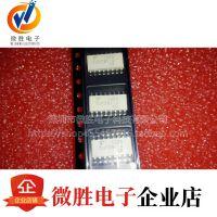 贴片 TLP281-4 GB TLP281-4GB 光耦 SOP-16 东芝 全新正品 热卖