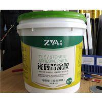江苏瓷砖粘结剂-瓷砖粘结剂定制-无锡宝沃雷克(推荐商家)