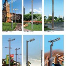 天镇县10米公园路灯厂家  路灯的价格