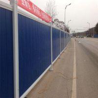 围挡底座 商洛施工档板 豪华型活动围墙