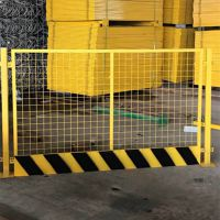 厂家定制1.2米*2米网片式基坑护栏黄黑红白两色可当天发货