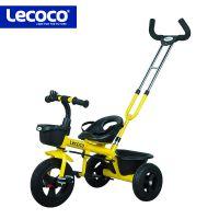 正品Lecoco乐卡儿童三轮车 脚踏车 1-5岁 宝宝手推车童车免充气