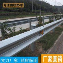 文明农村公路建设护栏 阳江热镀锌波纹板 茂名交通护栏厂家