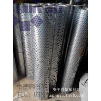 【现货供应】圆孔网、镀锌圆孔网、10孔5距圆孔网、0.4mm圆孔网