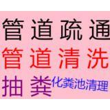 宁波市江东区下水道疏通,厕所疏通,马桶疏通,管道疏通