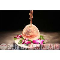 重庆加盟火锅多少钱 市场上有零加盟费的火锅品牌吗