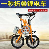 CMS折叠电动自行车成人助力电单车锂电折叠电动车