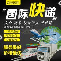 中国到新加坡海运-新加坡海运散货价格以及有哪些注意事项