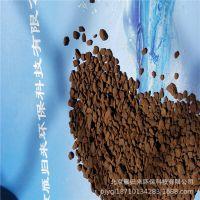 供应销售锰砂 水过滤材料 净水器滤料