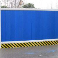 工地围挡价格 工地城建护栏 地铁施工彩钢板