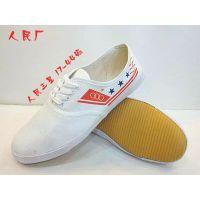 白色带星防臭帆布鞋