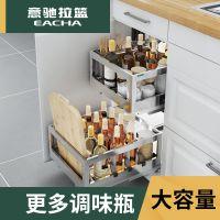 意驰 调味拉篮304不锈钢双层缓冲厨房橱柜厨柜收纳调味篮置物拉篮