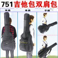 751吉他包38/39/40/41寸民谣古典木吉他通用琴加厚双肩包订做定制