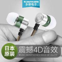 日本原装正品耳机入耳式手机通用重低音线控音乐K歌耳塞厂家直销