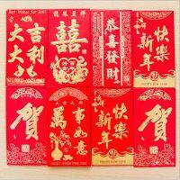 烫金红包 结婚红包新年红包 寿宴生日喜庆红包大吉大利红包