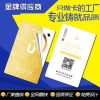 专业卡厂制作ID卡定做非接触ID门禁考勤卡定制PVC芯片感应卡印刷