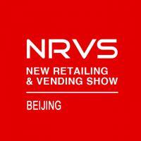 2019第二届北京国际自动售货机及自助服务产品展览会