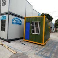 夹芯板集装箱维修保养集装箱价格低
